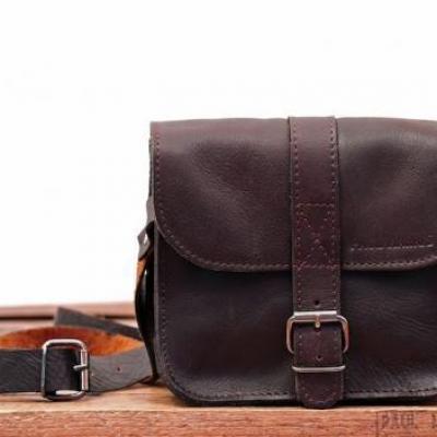 Essentiel indus sac bandouliere cuir besace sacoche pochette vintage paul marius 1